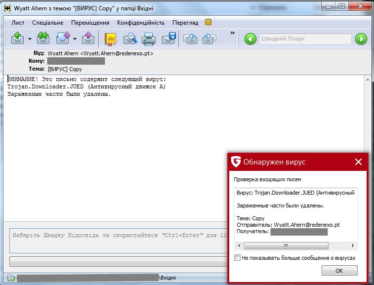 Trojan.Downloader.JUED