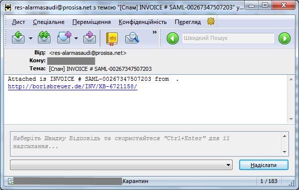 INVOICE # SAML-00267347507203