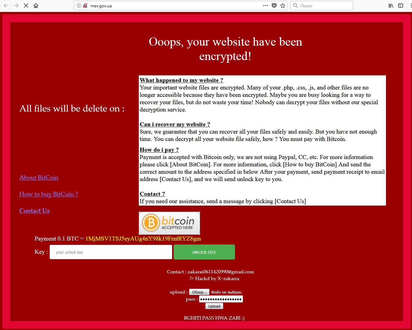 Хакеры взломали сайт Минэнерго и требуют выкуп.