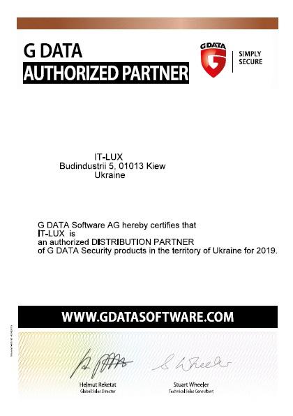 Сертифікат дистрибутора G DATA в Україні