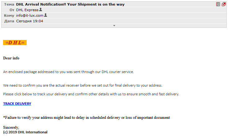 DHL Arrival Notification!! Your Shipment is on the way